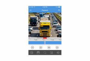 Uniview app